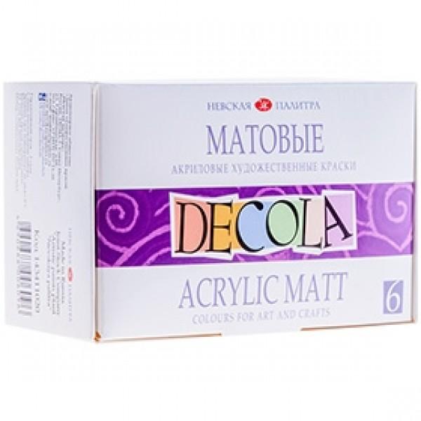 Набор акриловых матовых красок DECOLA 6 цветов 20мл