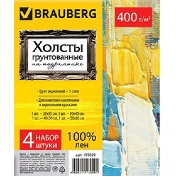"""Набор холстов на подрамнике """"BRAUBERG"""" 4шт среднезернистый лён 100%"""