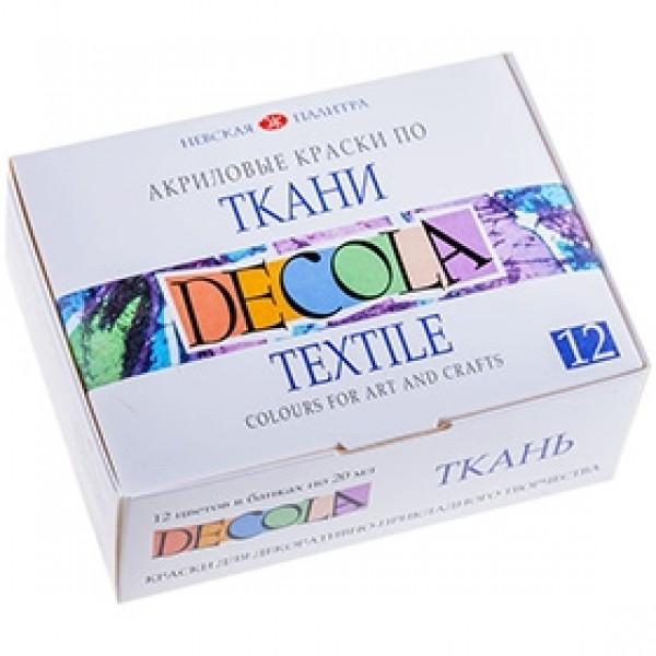 """Набор красок по ткани """"DECOLA"""" 12 цветов"""