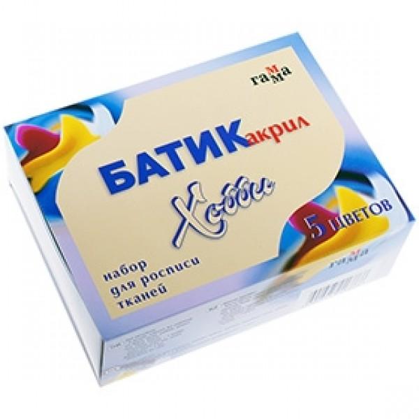 "Набор красок по ткани ""Батик-Акрил"" 5 цветов"