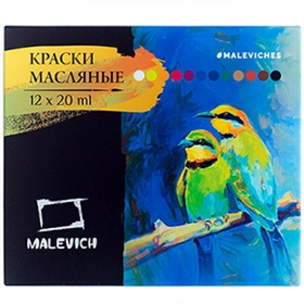"""Набор масляных красок Малевичъ """"ARTIST"""" 12 цветов 20мл"""