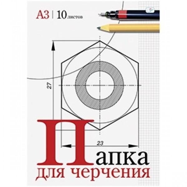 """Папка для черчения """"ArtSpace"""" А3 10 листов"""