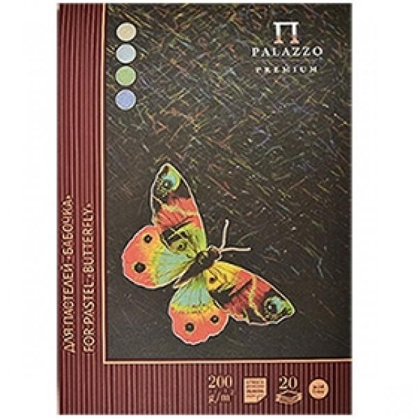 """Планшет для пастели """"Бабочка"""" А4 20 листов 4 цвета"""
