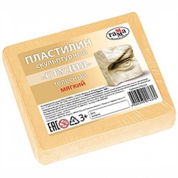 """Пластилин скульптурный мягкий """"Студия"""" телесный 500гр"""