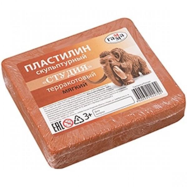 """Пластилин скульптурный мягкий """"Студия"""" терракотовый 500гр"""