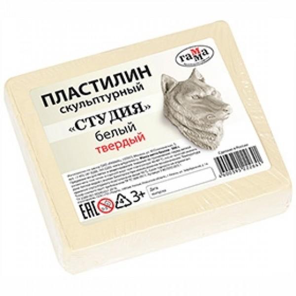 """Пластилин скульптурный твердый """"Студия"""" белый 500гр"""