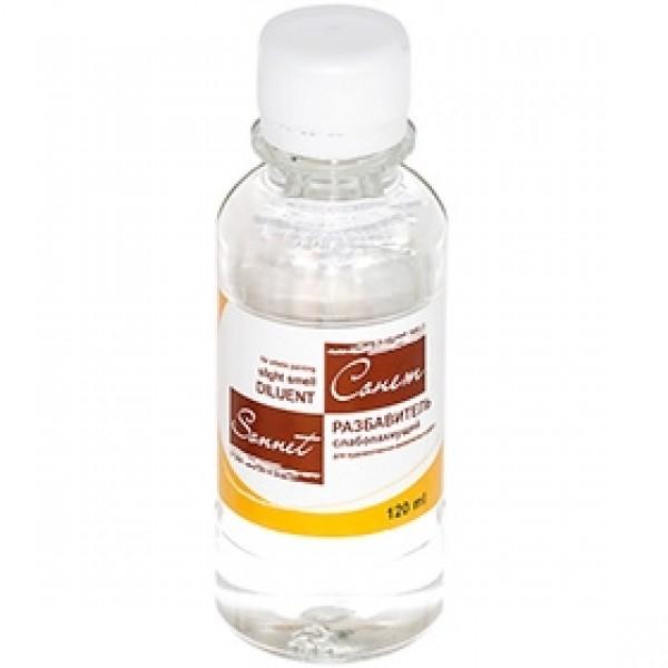 Разбавитель слабопахнущий Сонет для масляных красок ЗХК 120мл