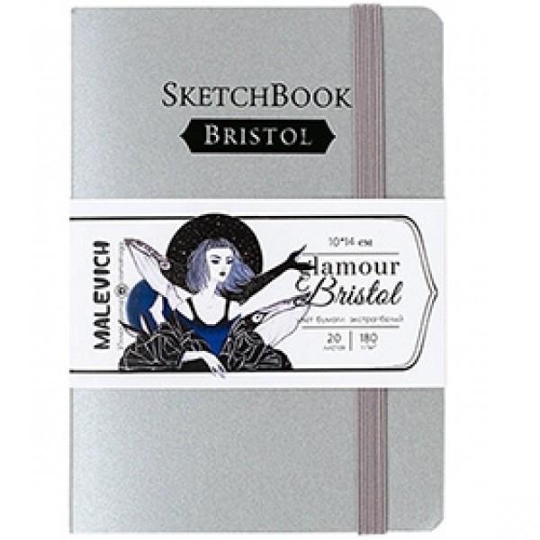 """Скетчбук для рисования Малевичъ """"Bristol Glamour"""" серебро 10х14см 20 листов"""