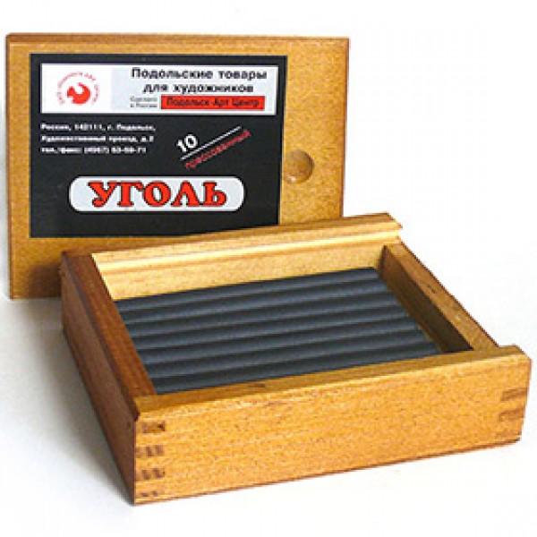 Уголь для рисования прессованный 10 шт в деревянном пенале