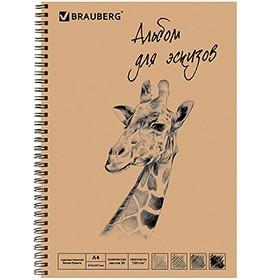 """Альбом для эскизов """"BRAUBERG"""" А4 30 листов белой бумаги на боковой пружине"""