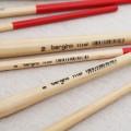 """Кисти щетина плоская """"Bogelino"""" длинная ручка по номерам"""