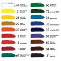 """Набор акриловых красок BRAUBERG ART """"DEBUT"""" 18 цветов 12мл"""