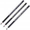 """Набор угольных карандашей """"BRAUBERG ART CLASSIC"""" 12шт мягкий, средний, твердый"""